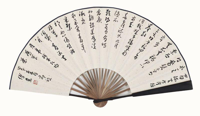 Enna – Si conclude oggi la mostra di  evento di calligrafia cinese