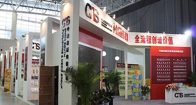 La nuova Via della Seta traccia anche un sentiero culturale. Bonfirraro editore ospita la Cina South Publishing & Media Group