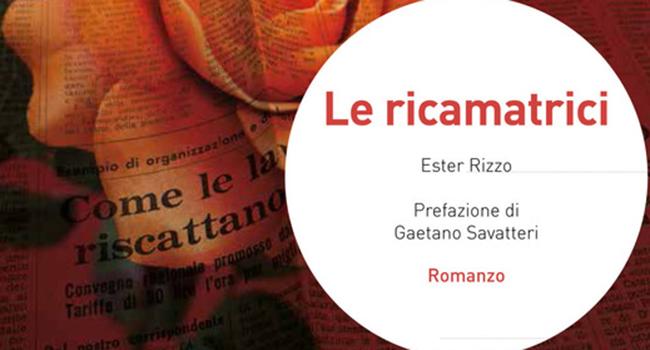 """Associazione DonneInsieme: presentazione del libro """"LE RICAMATRICI""""della scrittrice licatese Ester Rizzo."""